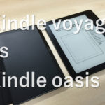 Kindle_voyage_vs_kindle_oasis_top