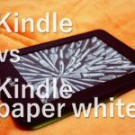 Kindle_vs_kindle_paper_white_top