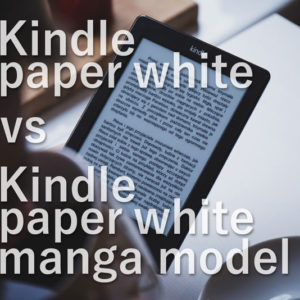 kindle_paper_white_vs_manga_model_top