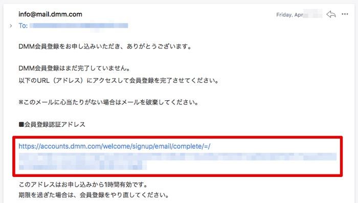 DMMコミックレンタル_09