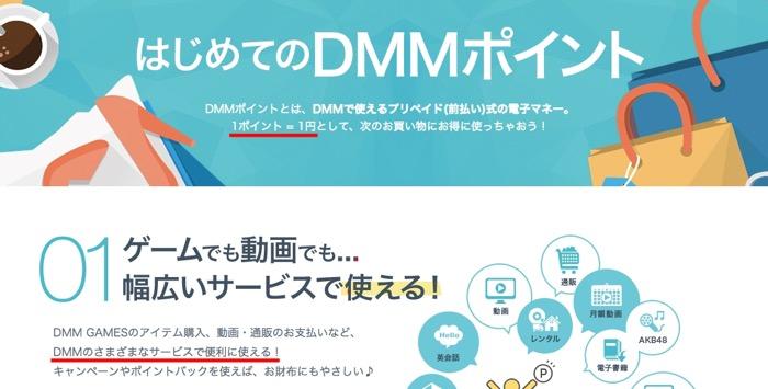 DMMコミックレンタル_06