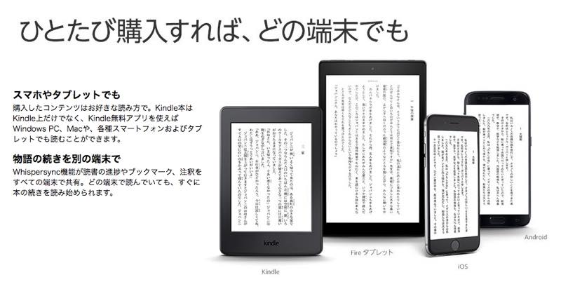 kindleストア_08