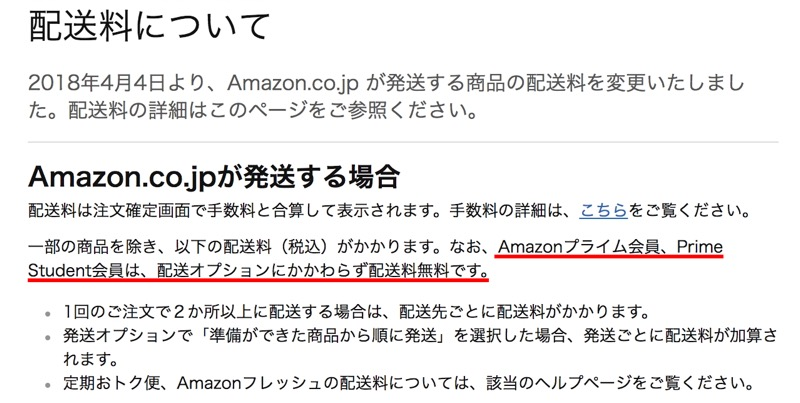 AmazonPrime_02