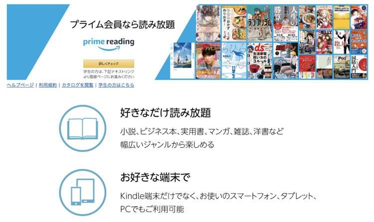 AmazonPrime_06