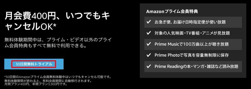 AmazonPrime_12