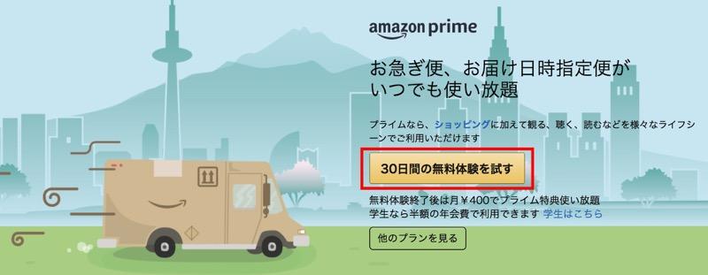 AmazonPrime_13