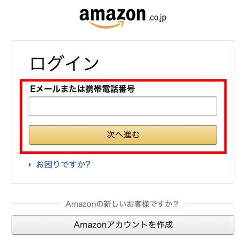 AmazonPrime_14