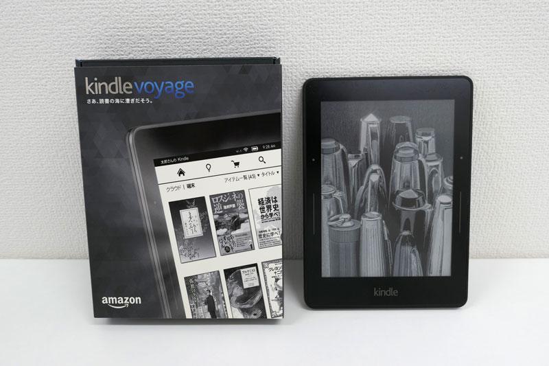 Kindle_voyage_01