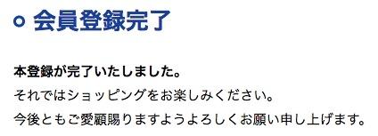 漫画全巻ドットコム_15