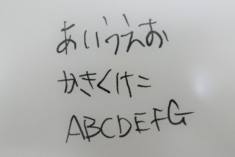 booxnote書き味_06