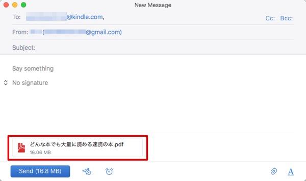 Kindle端末でPDFファイルを読む方法_02
