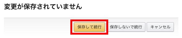 KDPアカウント登録方法_10