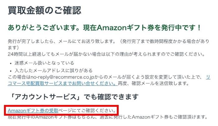 Kindle買取価格_04