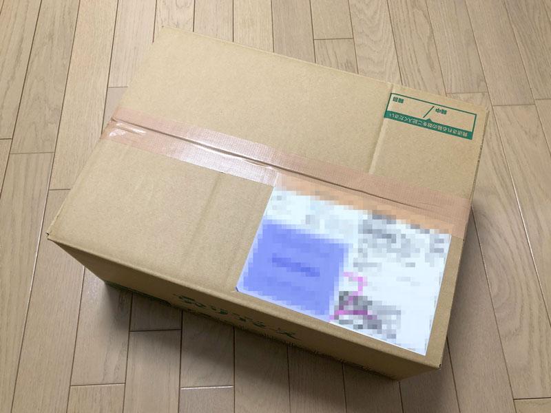 Kindle宅配買取ダンボール_03