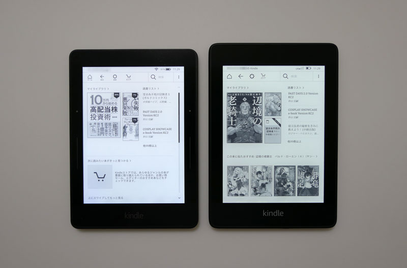 kindlepaperwhite_vs_voyage_05