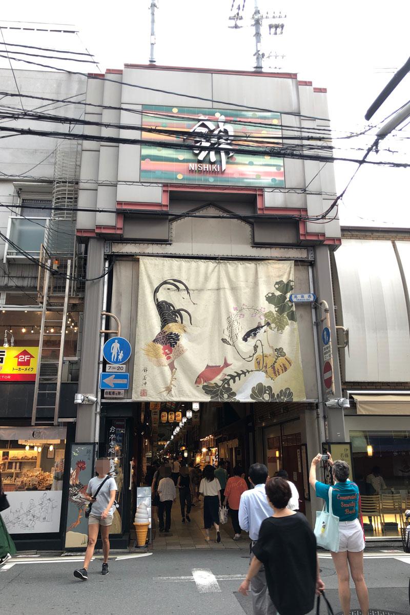 錦市場_01