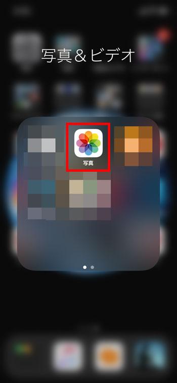 iphoneでPDFを作る方法_02