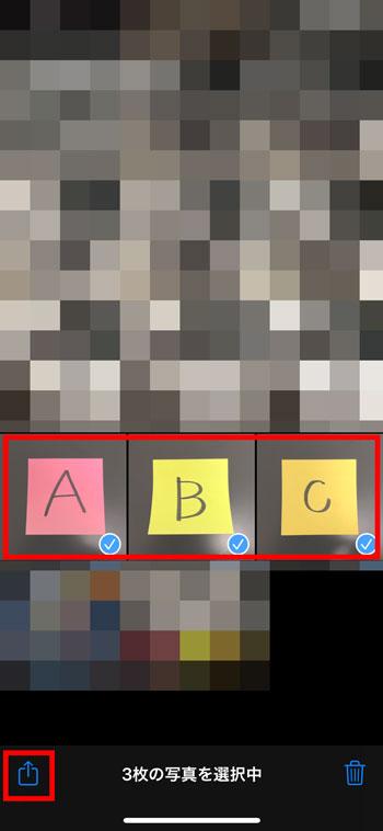 iphoneでPDFを作る方法_03