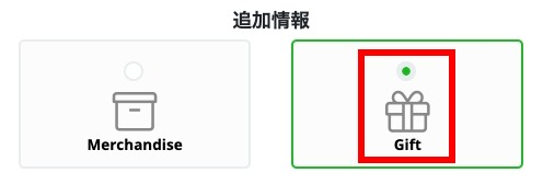 planet_express_発送手順_03